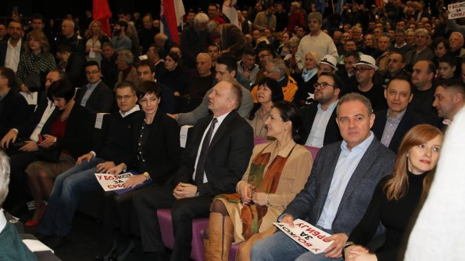 Savezu za Srbiju sledi prekomponovanje ili razlaz 4