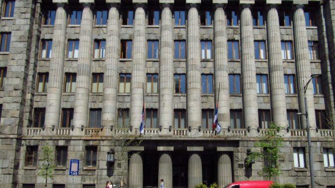 Ustavni sud odbacio inicijative AKPA o diskriminaciji mladih sudija i tužilaca 4