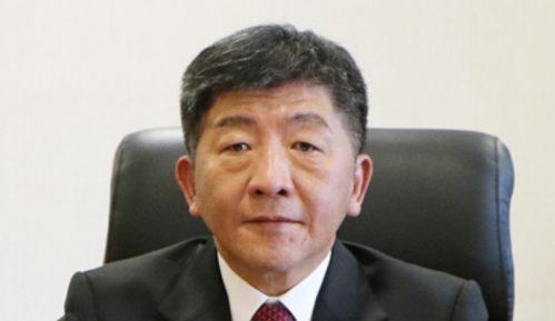 Tajvan zaslužuje da bude u SZO 13