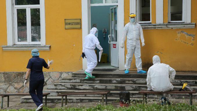 Bugarska uvela karantin za građane koji dolaze iz Severne Makedonije 2
