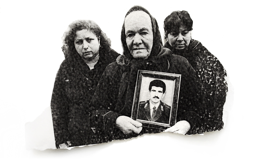 Majke i supruge poginulih i nestalih