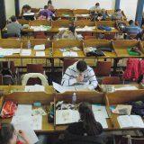 DUNP: Počelo polaganje prijemnih ispita 11