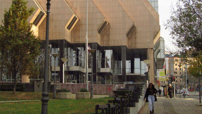 Efektiva podnela prijavu protiv guvernerke jer banke naplaćuju obradu kredita 4