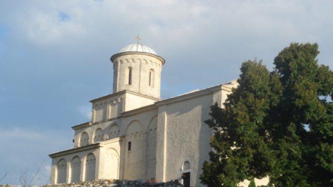 Srbija (1): Ariljski stub kulture 2