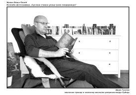 Fotograf iz Smedereva odlučio da predstavi radove online (GALERIJA) 3