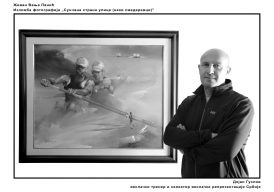 Fotograf iz Smedereva odlučio da predstavi radove online (GALERIJA) 4