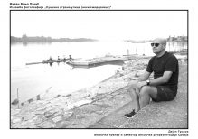Fotograf iz Smedereva odlučio da predstavi radove online (GALERIJA) 5