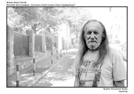 Fotograf iz Smedereva odlučio da predstavi radove online (GALERIJA) 15