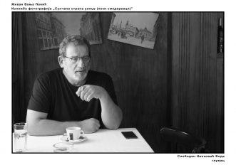 Fotograf iz Smedereva odlučio da predstavi radove online (GALERIJA) 18
