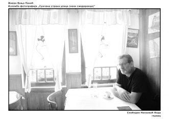 Fotograf iz Smedereva odlučio da predstavi radove online (GALERIJA) 19