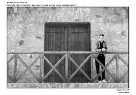 Fotograf iz Smedereva odlučio da predstavi radove online (GALERIJA) 21
