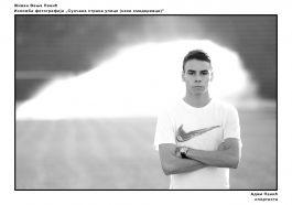 Fotograf iz Smedereva odlučio da predstavi radove online (GALERIJA) 22