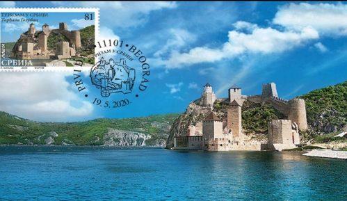 Golubačka tvrđava na markama Pošte Srbije 5