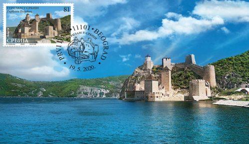 Golubačka tvrđava na markama Pošte Srbije 9