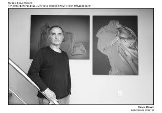Fotograf iz Smedereva odlučio da predstavi radove online (GALERIJA) 31