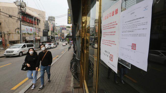 Južna Koreja: Još 15 slučajeva korona virusa, jedna osoba umrla 3
