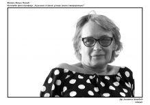 Fotograf iz Smedereva odlučio da predstavi radove online (GALERIJA) 34