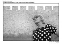 Fotograf iz Smedereva odlučio da predstavi radove online (GALERIJA) 36