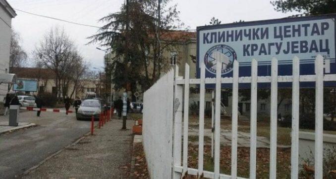 U Kragujevcu za sedam dana počinje sa radom druga kovid ambulanta 3