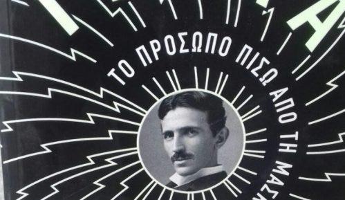 Pištalov Tesla na grčkom 15
