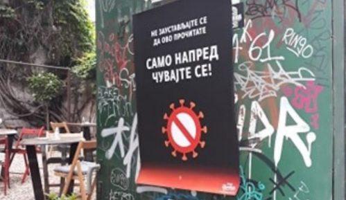 Vladimir Petrović: Još je rano za odjavu epidemije 4
