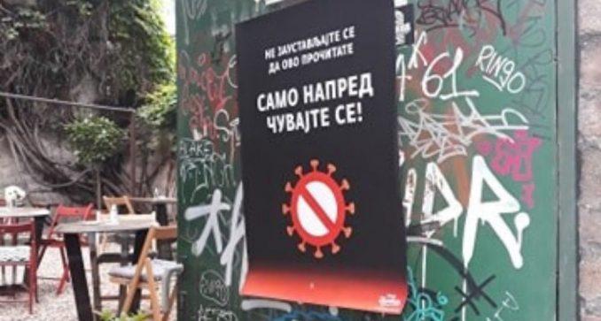 Plakati Mirka Ilića upozoravaju Beograđane na opasnost od pandemije covid-19 3