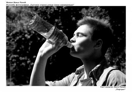 Fotograf iz Smedereva odlučio da predstavi radove online (GALERIJA) 37