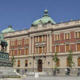 Završen Nacrt zakona o muzejskoj delatnosti, počinje javna rasprava 10