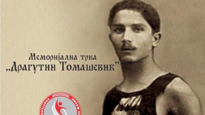 """Memorijalna trka """"Dragutin Tomašević"""" odložena za 25. jul 4"""