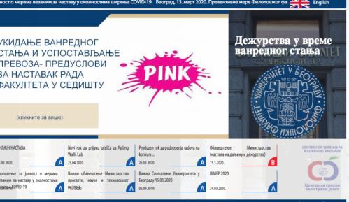 Profesori Filološkog: Nećemo da budemo ružičasti fakultet 12