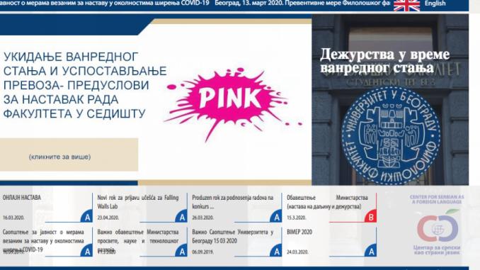 Profesori Filološkog: Nećemo da budemo ružičasti fakultet 3