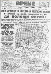 """Kako je pre 80 godina izgledala premijera opere """"Koštana"""" 2"""