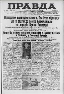 """Kako je pre 80 godina izgledala premijera opere """"Koštana"""" 3"""