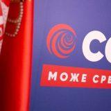 SSP: Firmama povezanim s Kokezom još 200 miliona dinara iz budžeta 10