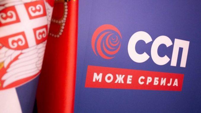 SSP: Vučić preko tabloida pokušava da spreči formiranje nove vlade u Crnoj Gori 3