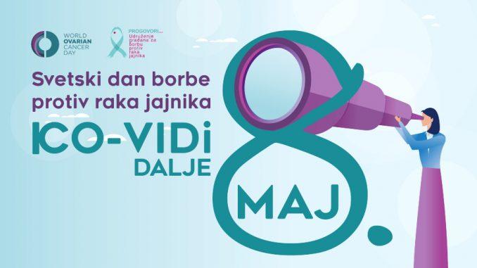 U Srbiji godišnje od raka jajnika oboli 800 žena, više od 450 izgubi život 5