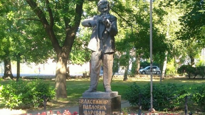 Objavljen poetski konkurs u spomen na Carevca 1