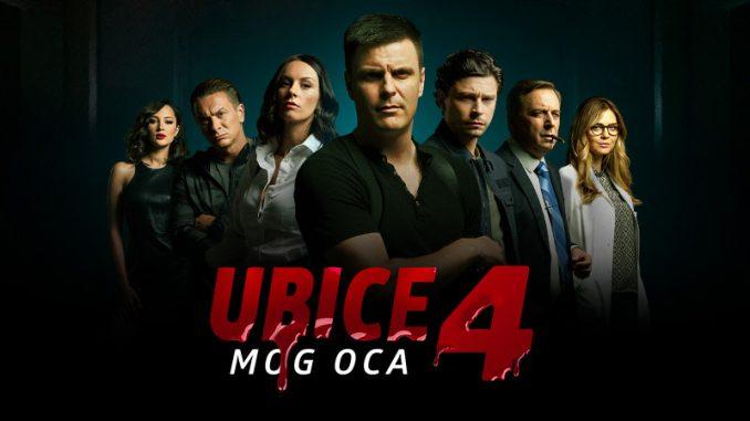 """""""Ubice moga oca"""" - ostvarenje koje je trajno promenilo narativ domaćih serija 1"""