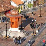 Bošnjačke institucije potpisale sporazum o saradnji 10
