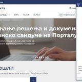 Na Portalu eUprave dostupan automatski info servis 11