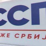 SSP: I pored sporazuma iz Vašingtona, otvoren Huavejev centar u Beogradu 6