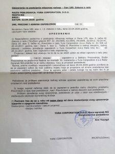 Sindikat: Zaposlenima u Juri koji su se pobunili tokom pandemije dele se otkazi 2