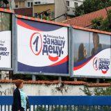 SNS proglasio pobedu na izborima za mesne zajednice u Valjevu 25