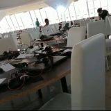 NDB: Izborni kol-centar vodio se na kopirnicu 4