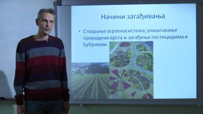 TV nastavnik biologije: Učenje ne sme nikad da stane 3