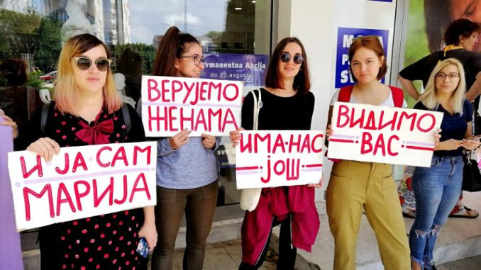 NDB u kampanji Srbija protiv diktature 2
