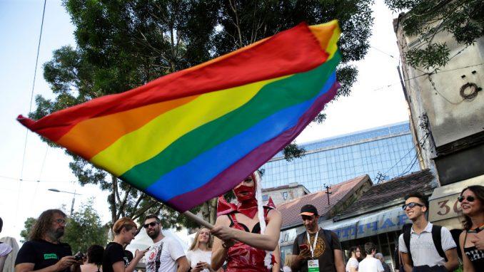 Danas Svetska Parada ponosa 2020. onlajn 5