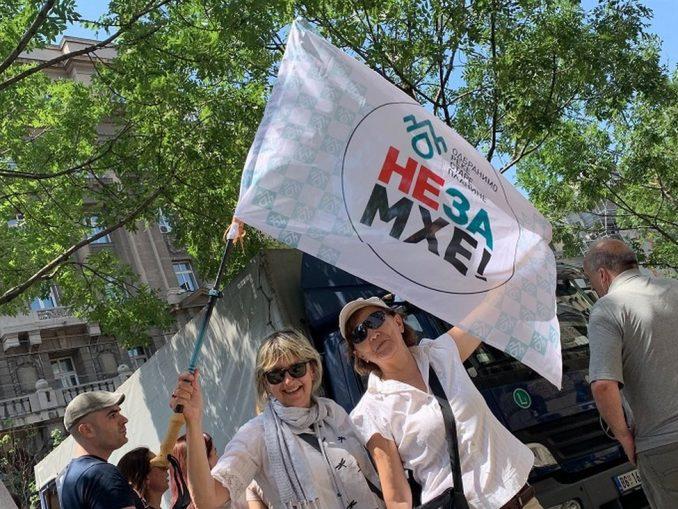 """Protest protiv izgradnje mini hidroelektrana: """"Ne moramo biti mnogo pametni da shvatimo koliki je problem"""" 3"""