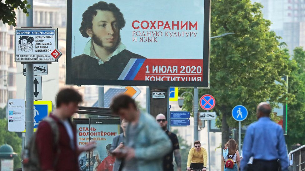 Billboard featuring Pushkin