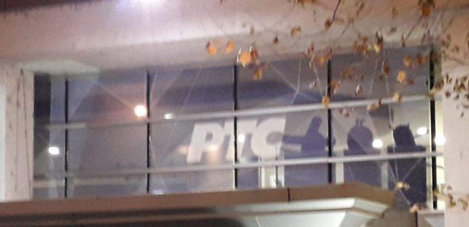 Fajerflaj produkcija tvrdi da nema štetne ugovore sa RTS-om 1